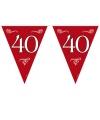 40 jaar jubileum vlaggenlijn