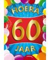 60 jaar mega deurposter