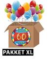 60 jaar versiering voordeel pakket XL